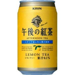 キリン 午後の紅茶 レモンティー 340g缶 96本セット (4ケース)