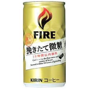 キリン FIRE ファイア 挽きたて微糖 190g缶 180本セット (6ケース)