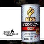 キリン FIRE ファイア 目覚めのビター 深煎り 185g缶 180本セット (6ケース)