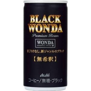 アサヒ WONDA ブラックワンダ 185g缶 180本セット (6ケース)