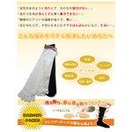 冷えとり*重ね履き靴下 リンマーLサイズ(3足セット)