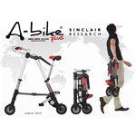 A-bike Plus(エーバイクプラス)