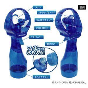 クイッククール(QUICK COOL)ブルー 2個セット