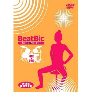 エアドラムエクササイズDVD「BeatBic Vol.1・2 セット」