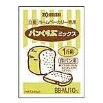 象印 ホームベーカリー専用パンくらぶミックス