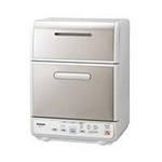 象印 食器洗い乾燥機 BW-GD40