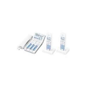 シャープ コードレス電話機(子機2台) JD-710CW