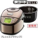 三菱 IHジャー炊飯器【炭炊釜】 NJ-UX10