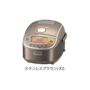 象印 圧力IH炊飯ジャー3合【極め炊き】NP-RG05