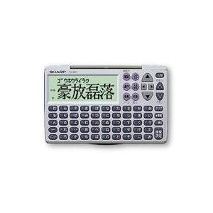 シャープ 電子辞書 PA-860
