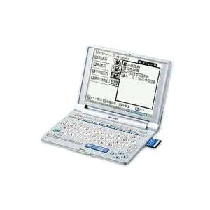 シャープ 電子辞書【papyrus】PW-A8050