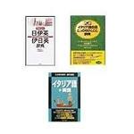 シャープ コンテンツカード【イタリア語カード】PW-CA11