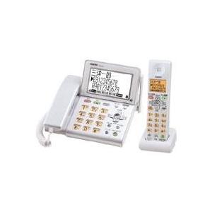 サンヨー 電話機 TEL-DJ8