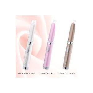 日立 フェイスシェーバー【アイクリエ】BM-550 ピンク