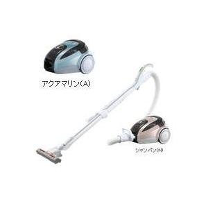 日立 サイクロンクリーナー CV-SP10 【ごみダッシュサイクロン】 アクアマリン