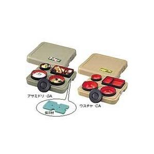 象印 配食保温容器【まごごろ便】DA-SN10 アサミドリ(GA)