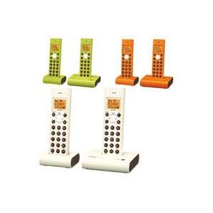 シャープ コードレス電話機(子機のみ2台) JD-S05CW ホワイト系(W)