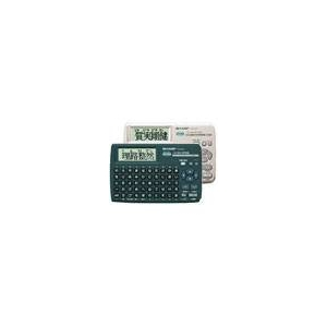 シャープ 電子辞書 PA-630 シャンパンゴールド(NX)
