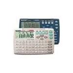 シャープ 電子辞書 PA-660 シャンパンゴールド(NX)