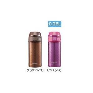 象印 ステンレスマグ SM-DB35 ピンク(PA)