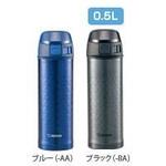 象印 ステンレスマグ SM-DB50 ブルー(AA)