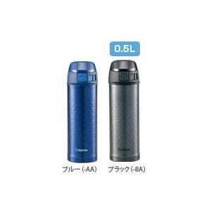 象印 ステンレスマグ SM-DB50 ブラック(BA)