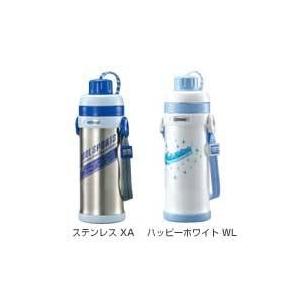 象印 ステンレスクールボトル0.80L【タフボーイ保冷専用】 ST-FB80 ステンレス