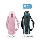 象印 ステンレスクールボトル0.5L【TUFF保冷専用】 ST-PC05 ピンク(PA)