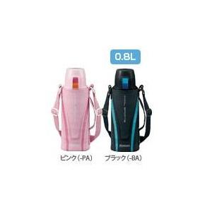 象印 ステンレスクールボトル0.8L【TUFF保冷専用】 ST-PC08 ブラック(BA)