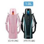 象印 ステンレスクールボトル1.0L【TUFF保冷専用】 ST-PC10 ブラック(BA)