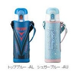 象印 ステンレスボトル0.5L【TUFF保温保冷】 ST-RA50 シュガーブルー(AU)