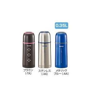 象印 ステンレスボトル0.35L【タフボーイ保温保冷】 SV-GG35 ステンレス(XA)
