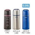 象印 ステンレスボトル0.35L【タフボーイ保温保冷】 SV-GG35 メタリックブルー(AH)