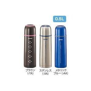 象印 ステンレスボトル0.5L【タフボーイ保温保冷】 SV-GG50 メタリックブルー(AH)