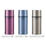 象印 ステンレスボトル0.35L【TUFF保温保冷】 SV-HA35 クリアステンレス(XY)