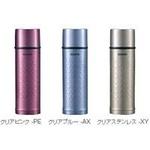 象印 ステンレスボトル0.5L【TUFF保温保冷】 SV-HA50 クリアピンク(PE)