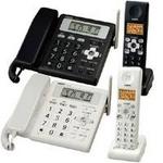 サンヨー デジタルコードレス留守番電話 TEL-DJ2 ミスティホワイト
