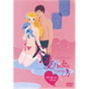 【DVD】LOVE POSITIONS 〜彼を虜にする体位〜