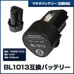 MAKITAマキタ BL1415互換 バッテリー14.4V1500mAh