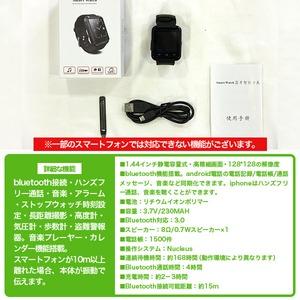 スマートウォッチ(腕時計) 【iPhone/Androidスマホ対応】 Bluetooth ホワイト(白)