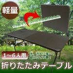 軽量 折りたたみテーブル アウトドア 折り畳み ラタン調