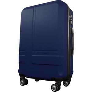 スーツケース 中型4-6日用 Mサイズ キャリーケース 超軽量 TSAロック搭載 大容量 ダブルファスナー 8輪キャリーバッグ 頑丈 人気色 ネイビー