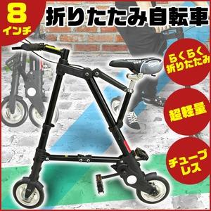 超軽量 折りたたみ自転車 チューブレス仕様 スポーツ・アウトドア メンズ レディース スポーツ 運動 健康 美容 通学 街乗り
