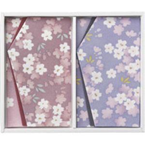 宇野千代 金封ふくさセット(おぼろ桜) ピンク/ハトバ