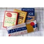 【お試し価格】神戸リュリュのパスタソース トマト・ミート・サーモン各1箱+スパゲティ(500g/1.7mmサイズ) お試し4点セット