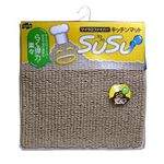 キッチンマット SUSU(スウスウ) ベージュ 【6個セット】