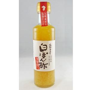 【塩麹仕立て】白ぽん酢10本セット