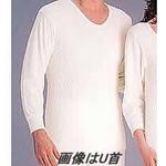 ひだまり肌着 紳士長袖シャツ U首 Lサイズ