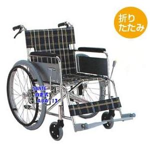 【消費税非課税】自走介助式 アルミ車椅子 ABA-13 座幅42cm 紺チエック