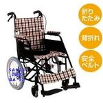【消費税非課税】介助式 アルミ車椅子 BA-12 座幅40cm 紺チエック